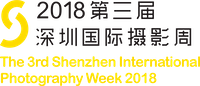 深圳国际摄影周 Shenzhen International Photography Week
